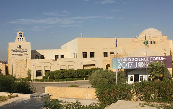 WSF Hotel in Jordan