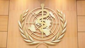 Des recommandations pour nommer les nouvelles maladies