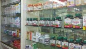 Tchad : une application pour retrouver facilement les médicaments