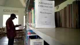 Académicos del Sur ausentes en principales revistas de desarrollo