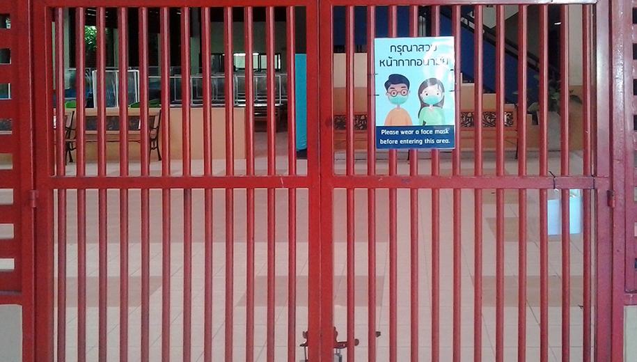 school gate in Thailand - main
