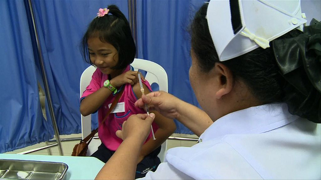dengue vaccine clinical trial