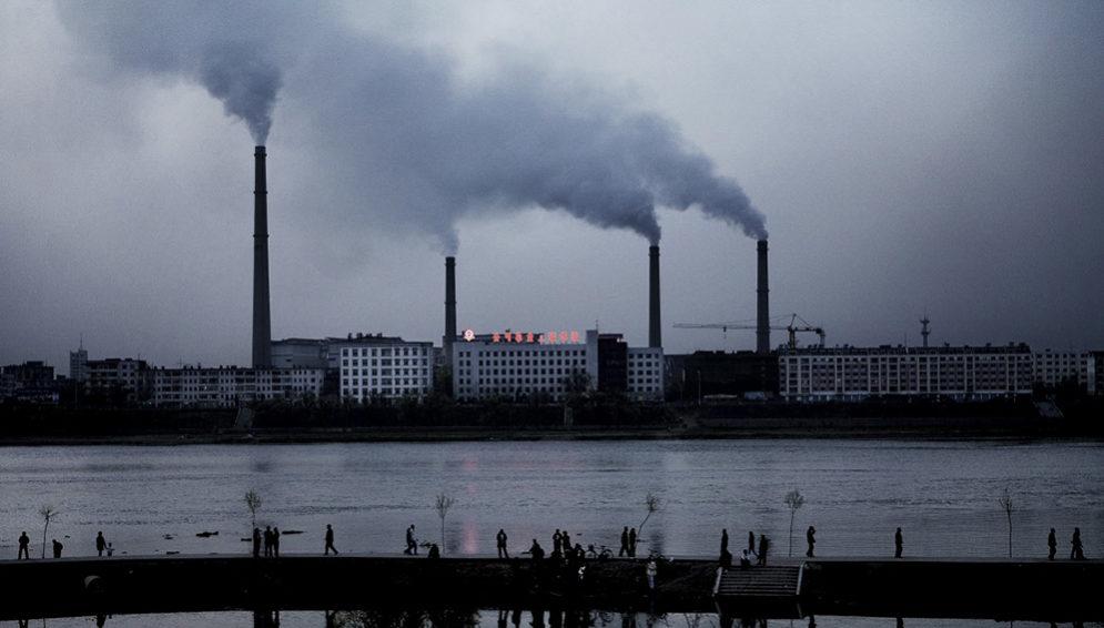 Carbon China - MAIN
