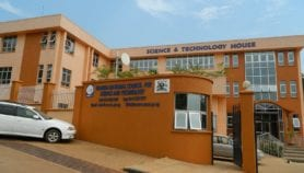 Uganda steps closer to creating science ministry