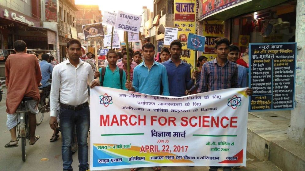 India: a satellite event in Begusarai, in the state of Bihar, with marchers including Ashutosh Kumar, assistant professor at the medical research institute JIPMER.