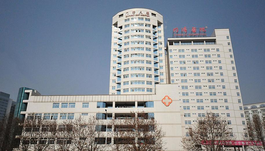 Eight Chinese cities in lockdown as coronavirus spreads