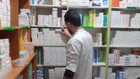 تطبيق يرصد الأدوية المنقطعة بالجزائر