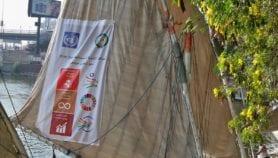 النيل يشارك في التوعية بأهداف التنمية المستدامة