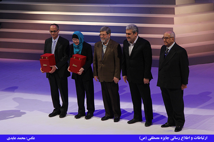 Mustafa-Prize