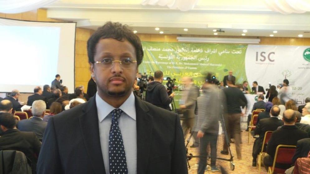 Somalian researcher