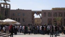 إطلاق أول حاضنة أعمال جامعية في مصر