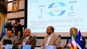 رأب صدع التواصل العلمي في الدول الإسلامية