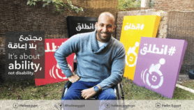 Paving the way to inclusion for Egypt's disabled